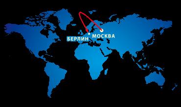 Авиабилеты киров москва купить