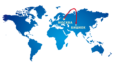 Купить билет на самолет уфа иркутск