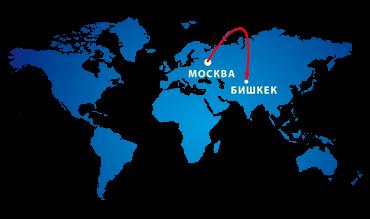 Купить авиабилет екатеринбург крым