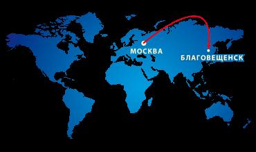Авиабилеты москва благовещенск акция трансаэро билеты на самолет до ге