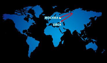 Купить авиабилеты бишкек москва