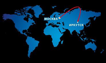 цена билета москва иркутск самолет