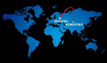Дешевые авиабилеты Новосибирск - Ростов-на-Дону