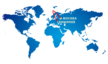 Акция кишинев москва авиабилеты билеты на самолет москва санкт-петербург домодедово