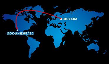 Авиабилеты дешево москва лос анджелес билеты на самолет в крым из самары