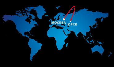 Купить билеты на самолет с москвы в орск акция авиабилеты дешево доминиканская республика