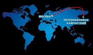 Авиабилет иркутск гонконг цена