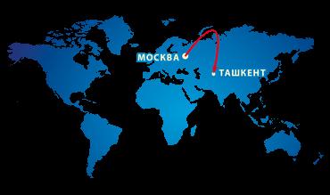 Самые дешевые авиабилеты из Москвы - в Ереван от 2 695 руб