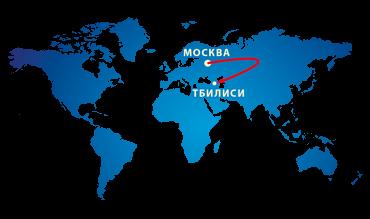 Билеты на самолет москва - тбилиси билет на самолет москва астрахань победа