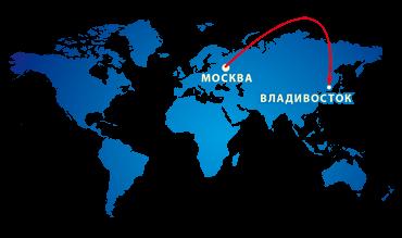 Стоимость авиабилета из владивостока до москвы для пенсионеров